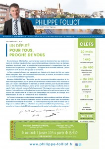 WEB_NEWS_FOLLIOT_PAGE1