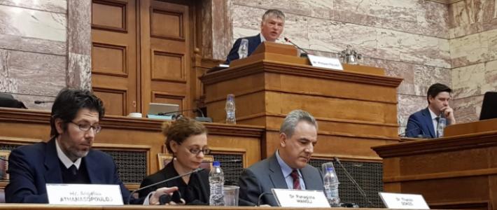 Assemblée parlementaire de l'OTAN: Philippe FOLLIOT en déplacement à Athènes